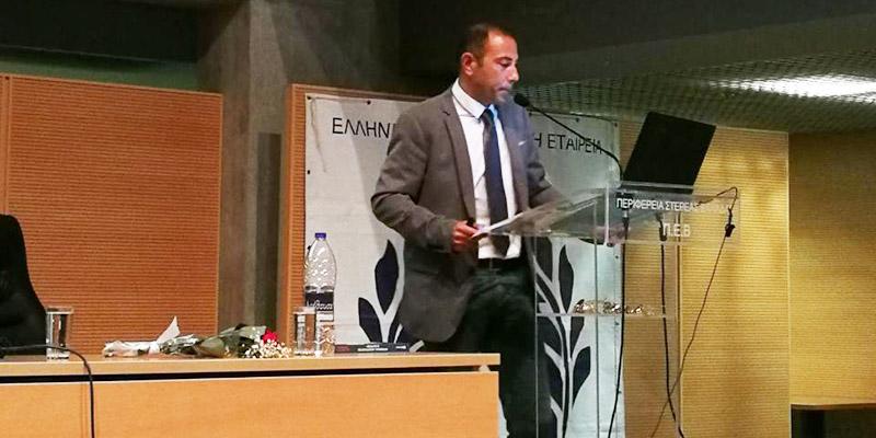 Με μεγάλη επιτυχία πραγματοποιήθηκε το εαρινό συμπόσιο της Ε.Α.Ε. με ομιλητή τον Δρ. Δ.Γρηγοράκη