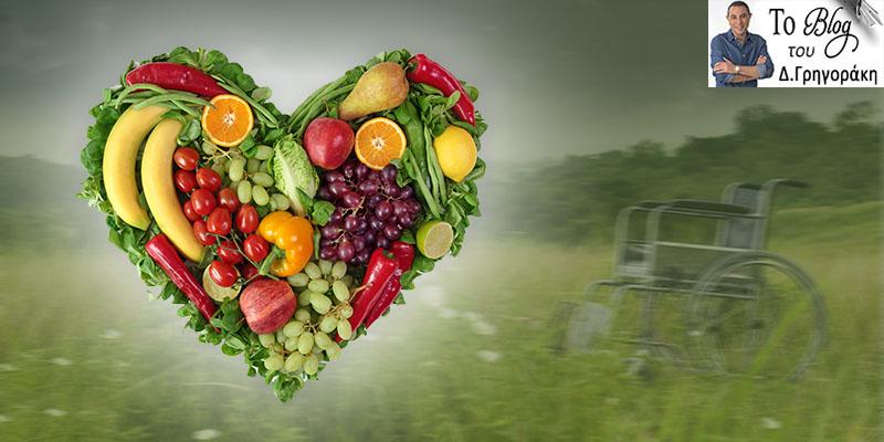Ο ρόλος της διατροφής στην αναχαίτηση της έξαρσης της Σκλήρυνσης κατά Πλάκας