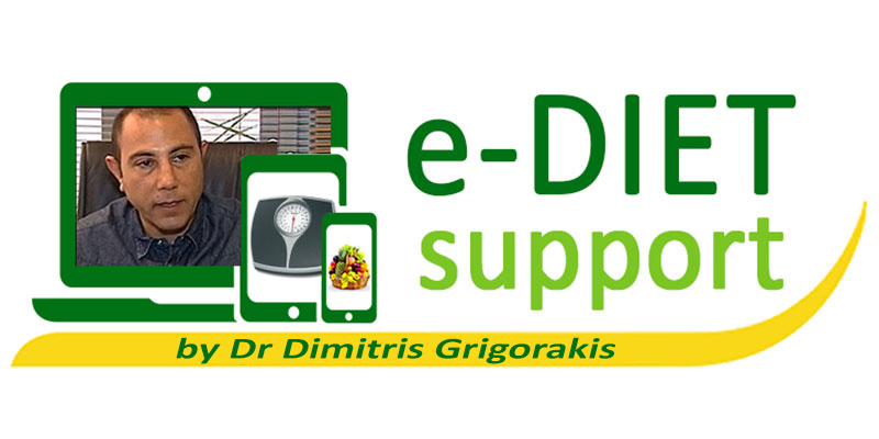 e-DΙΕΤ Support by Dimitris Grigorakis