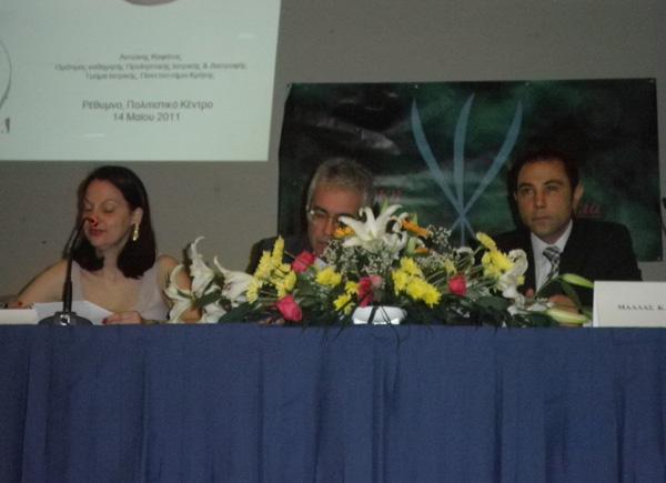Η Επιστημονική Ομάδα ΛΟΓΩ ΔΙΑΤΡΟΦΗΣ στο 2ο Πανελλήνιο Συνέδριο «Κρητική Διατροφή & Υγεία».