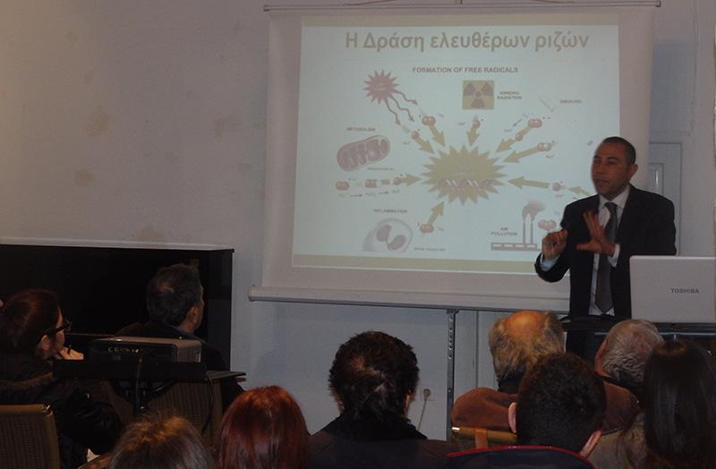 Η Επιστημονική Ομάδα ΛΟΓΩ ΔΙΑΤΡΟΦΗΣ στο 16ο Πανελλήνιο Συνέδριο ΕΕΦ