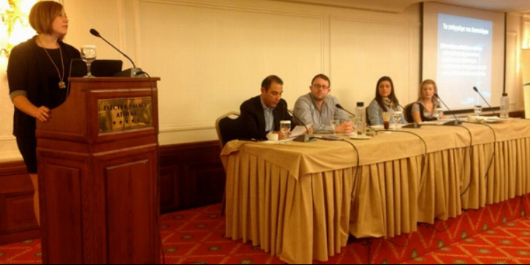 Νέα και φωτογραφικό υλικό απο το 4ο Forum Διαιτολόγων- Διατροφολόγων