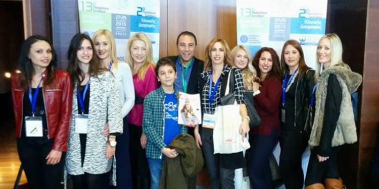 Δυναμικό παρόν της Επιστημονικής Ομάδας ΛΟΓΩ ΔΙΑΤΡΟΦΗΣ στο 13ο Πανελλήνιο Συνέδριο Διατροφής