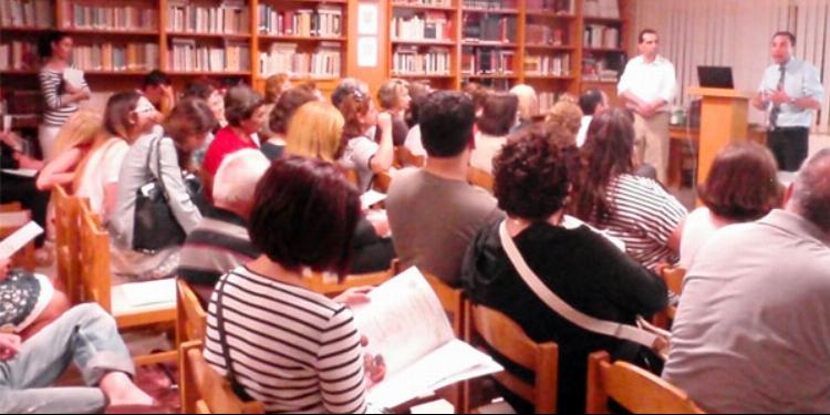 seminario megara grigorakis 8umianidis cover