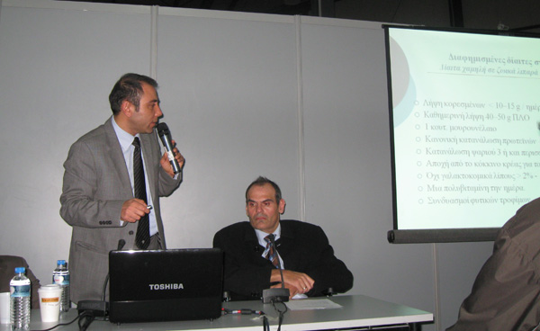 Ιανουάριος 2011: Η Επιστημονική Ομάδα ΑΠΙΣΧΝΑΝΣΙΣ – ΛΟΓΩ ΔΙΑΤΡΟΦΗΣ στη Ημερίδα του Συλλόγου Ατόμων με Σκλήρυνση κατά Πλάκας
