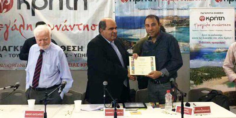 Βραβεύτηκε ο Δρ. Δ.Γρηγοράκης στην 7η Παγκρήτια Έκθεση «ΚΡΗΤΗ: Η Μεγάλη Συνάντηση & Τοπικές Γεύσεις από τον όμιλο UNESCO