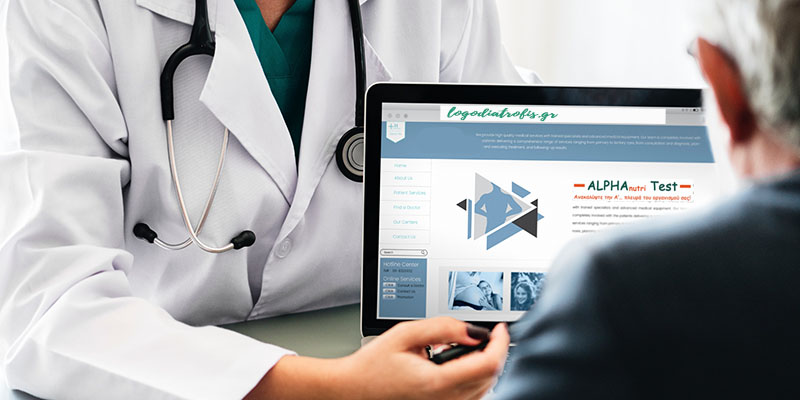 ALPHA nutri Test: Η ΜεταβΟλιστική Ανάλυση στην υπηρεσία της υγείας!