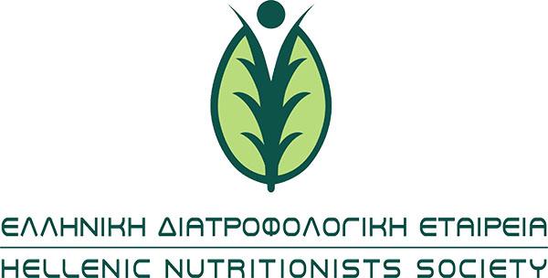 Εκδηλώσεις εορτασμού για την Παγκόσμια Ημέρα Διατροφής 2019