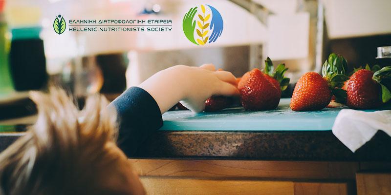 Παγκόσμια Ημέρα Διατροφής: Επιδημικές διαστάσεις παιδικής παχυσαρκίας στην Ελλάδα